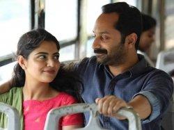Njan Prakashan Box Office Collections Day 15 Conquers This Major Milestone