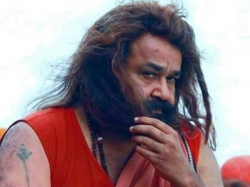 Odiyan 5 Important Lessons That The Mohanlal Movie Taught Us