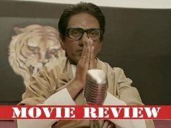Thackeray Movie Review And Rating Nawazuddin Siddiqui