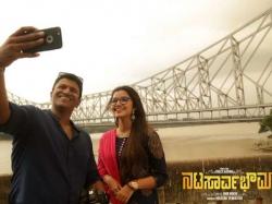Nata Sarvabhouma Review Puneeth Rajkumar Aces His First Horror Film Receives Thunderous Response