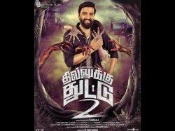 Dhilluku Dhuddu 2 Movie Review Rating Santhanam Steals The Show