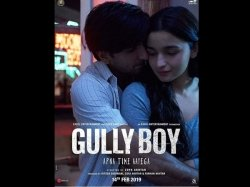 Gully Boy Third Day Saturday Box Office Collection