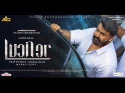 Mohanlal S Lucifer Gearing Up Create New Record With This Feat