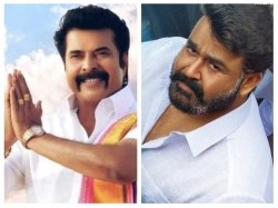 Mammootty Overtakes Mohanlal This Interesting Race The Megastar Leading Huge Margin