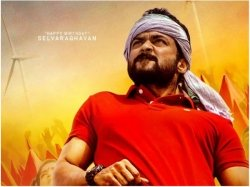 Suriya S Ngk Confirmed Release The Theatres On This Date