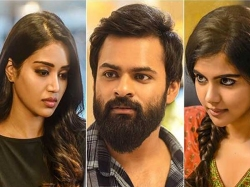 Chitralahari Movie Review And Rating Sai Dharam Tej S Movie Fails
