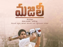 Majili Movie Review And Rating Samantha Akkineni And Naga Chaitanya Emotional Drama