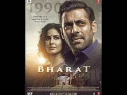 Bharat Salman Khan Katrina Kaif S New Poster Is All About Feeling Pain