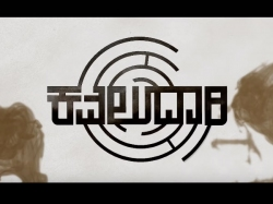 Kavaludaari Film Review Hemanth Keeps Up To The Expectations Rishi Steals The Show