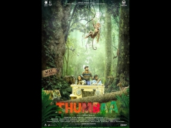 Thumbaa Movie Review A Breezy Fun Filled Ride Especially For Younglings