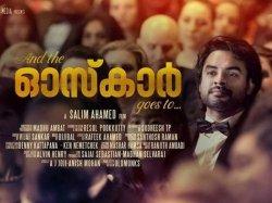 And The Oscar Goes To Movie Review Tovino Thomas This Tovino Thomas Salim Ahamed Movie Is Inspiring