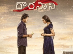 Dorasani Movie Review Anand Deverakonda And Shivatmika Impress