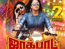 Jackpot Movie Review And Rating A Lively Entertainer That Makes Fun Watch