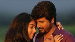 Namma Veettu Pillai Movie Review And Rating