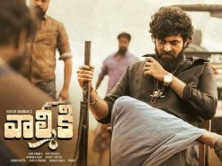 Gaddalakonda Ganesh Movie Review And Rating Varun Tej Starrer Goo Watch