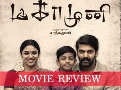 Magamuni Movie Review Rating This Arya Starrer Has An Impressive Narrative