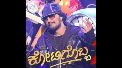 Sudeep Kotigobba 3 Charged For Forging Bank Payments Can Not Use Footage Until Due Is Cleared