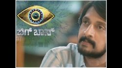 Bigg Boss Kannada Season 7 To Offer Beer In Luxury Budget Sudeep Enraged By The Question