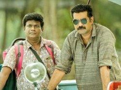 Adhyarathri Movie Review This Biju Menon Movie Is A Decent Entertainer