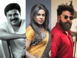 Dileep Birthday Special Here Is Why Remains The Janapriyanayakan Of Malayalam Cinema