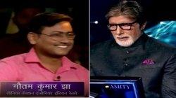 Bihar S Gautam Kumar Jha Becomes Third Crorepati In Amitabh Bachchan Kaun Banega Crorepati