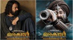 Mohanlal S Marakkar Arabikadalinte Simham Gets A Release Date