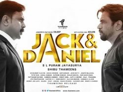 Jack And Daniel Movie Review Strictly For The Diehard Fans Of Dileep And Arjun Sarja