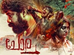Chola Movie Review This Slow Paced Thriller Is Raw And Disturbing