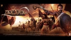 Mamangam Movie Review And Rating A Convincing Recreation Of The Historical Tale Of Warriors