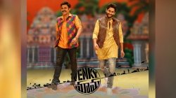 Venky Mama Movie Review The Venkatesh Naga Chaitanya Flick Dishes Out Routine Fare