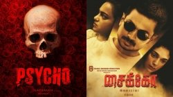 Psycho Movie Review This Mysskin Directorial Is Not For The Faint Hearted