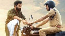 Ayyappanum Koshiyum Movie Review Prithviraj And Biju Menon Excel In This Clash Of Toxic Masculinity