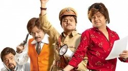 Kaamyaab Movie Review And Rating Sanjay Mishra