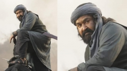Mohanlal S New Still From Marakkar Arabikadalinte Simham Wins The Internet