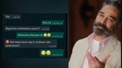 Bigg Boss Tamil 4 Vijay Tv Shares Admin S Fun Chat With Friend Who Enquires About The Contestants