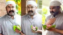 Mohanlal S Pictures From The Ayurvedic Hospital Goes Viral