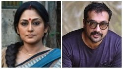 Roopa Ganguly Says Mumbai Film Industry Kills People Demands Strict Action Against Anurag Kashyap