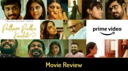 Putham Pudhu Kaalai Movie Review The Much Needed Shots Of Love Hope And New Beginnings