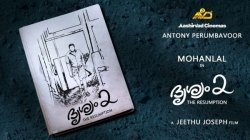 Drishyam 2 Might Not Have A Thrilling Climax Like The First Part Says Jeethu Joseph