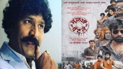 Pravin Tarde To Direct Remake Of His Film Mulshi Pattern In Tamil Telugu And Kannada
