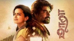 Maara Movie Review This Madhavan Shraddha Srinath Starrer Is A Breath Of Fresh Air