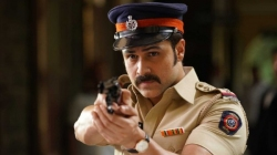 Mumbai Saga Day 1 Box Office Collection
