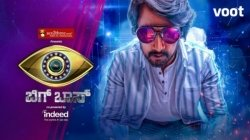 Bigg Boss Kannada 8 Suspended Due To Increasing Covid 19 Cases Last Episode To Air Today