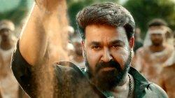 Aaraattu Release Is Postponed The Mohanlal Starrer To Hit The Theatres In October