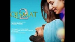 Qismat 2 Box Office Collection Sargun Mehta And Ammy Virk Starrer Goes At Steady Pace
