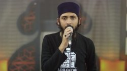 Adil Qadri Committed Singing Religious Song Naat Kalaam Gratitude Towards Almighty