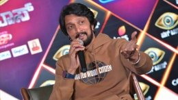 Sudeep Never Questioned BB Makers About Participants!