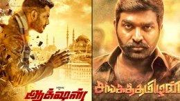 Action Vs Sangathamizhan Box Office Collections!