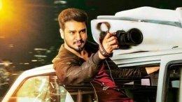 Arjun Suravaram Box Office Verdict