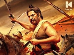 Mamangam: Promo Song Is Out!